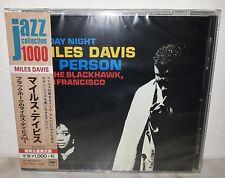 CD MILES DAVIS - IN PERSON FRIDAY NIGHT - SAN FRANCISCO VOL 1 - JAPAN SICP 3963