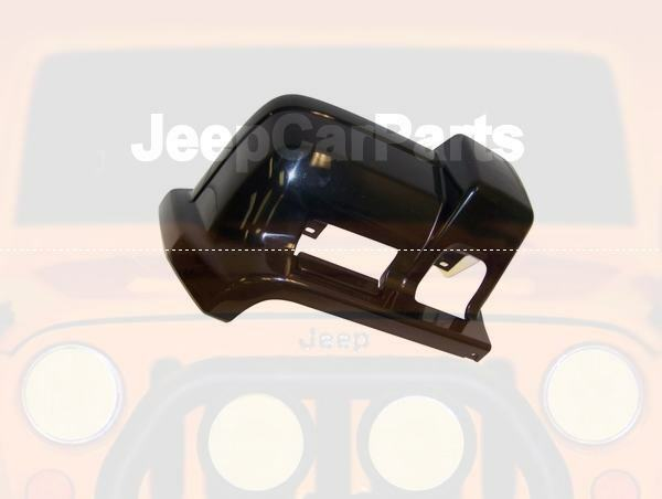 5DY00TZZAC-Bumper End Cap/Right Front  - Flat Black/1997-2001 XJ Cherokee