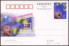 China PRC 1998 JP70 Putonghua Stationery Card Unused #C26273