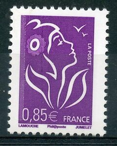 STAMP-TIMBRE-FRANCE-N-3968-MARIANNE-DE-LAMOUCHE