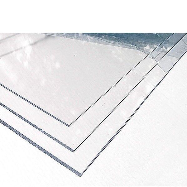 Acrylglas GS - 495 x 1000 x 5,0 5,0 5,0 mm transparent farblos 0F00 95b2b2