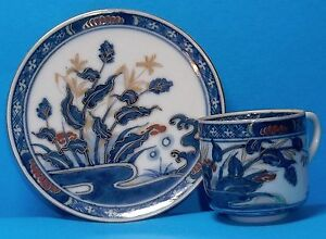 H-S-K-SEATTLE-USA-JAPANESE-STYLE-TEACUP-AND-PLATE-DARK-BLUE-POND-SCENE