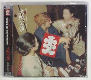 LED-ZEPPELIN-LIVE-IN-JAPAN-OSAKA-929-oiri-SETTEMBRE-1971-CD-3-DISCHI-caso-Set-F-S