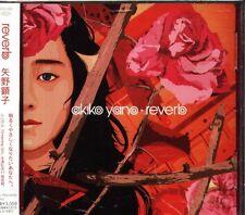 Yano Akiko - reverb - Japan CD OBI J-POP - 11Tracks