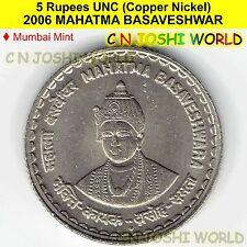 Very Rare 2006 MAHATMA BASAVESHWAR Copper-Nickel Rupees 5 UNC # 1 Coin