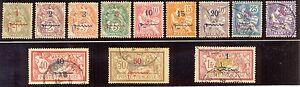 MARRUECOS-BUREAUX-FRANCAIS-YT-1911-17-N-25-a-36