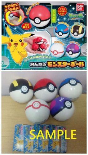 Bandai Pokemon SUN /& MOON Squishy Foam Squishy Ball Pokeball gashapon