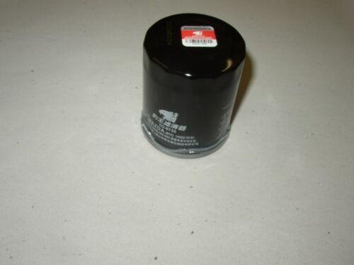 Ölfilter für Parsun F25 Yamaha F25 Neu!!