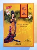 Piaoyi Piao Yi Slimming Tea Feiyan Chinese Herbal Weight Loss Detox Diet EKONG