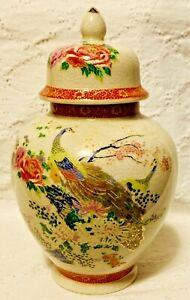 Vintage Satsuma Ginger Jar Dual Peacock Floral Porcelain Hand painted Japan