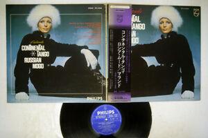 MALANDO CONTINENTAL TANGO RUSSIAN MOOD PHILIPS SFX-5060 Japan OBI VINYL LP
