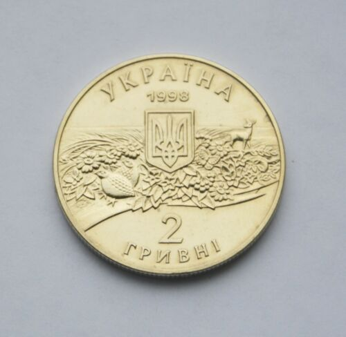 2 Hryvnias UAH 100th anniversary Ascania Nova Ukrainian coin Ukraine 1998 MC275