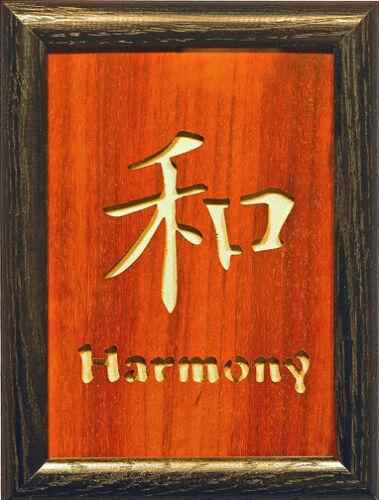 Asian Symbol Hand Cut From Padauk /& Framed Harmony