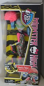 NIB-MONSTER-HIGH-Doll-GHOULIA-Yelps-Daughter-ZOMBIES-Skultimate-ROLLER-MAZE