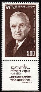 Israel 561 tab, MNH. US President Harry S. Truman, 1975