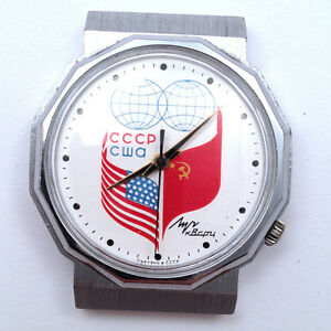 Extremely-Rare-Soviet-LUCH-quartz-watch-USA-amp-USSR-friendship-VGC-US-SELLER-417