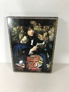Details about KOREAN GOONG S (PRINCE HOURS) OST ALBUM (SIGNED) VERY  GOOD-GOOD CONDITION!