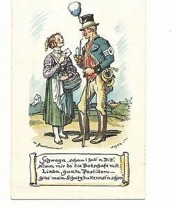 Entier poatale Allemand de 1924 - France - Trs beau entier postal Allemand de 1924 représentant une jeune femme demandant un service a un postillon. - France