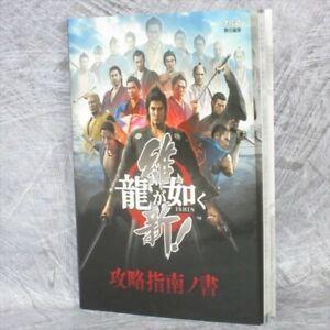 RYU GA GOTOKU ISHIN Kouryaku Shinan no Sho Guide PS3 Book 2014 EB68*