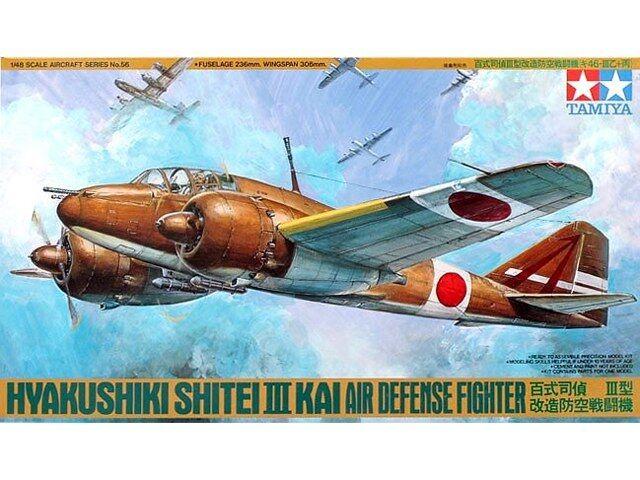 Tamiya 61056 Hyakushiki Shitei III Kai Air Defense Fighter 1/48