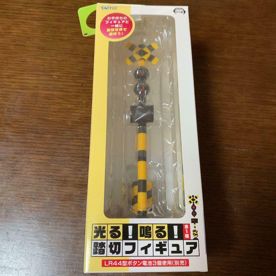 Light Ring Railway Grade Crossing Figure TAITO Prize Product Collection