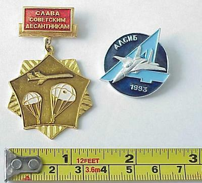 1980y RUSSIAN SOVIET SPACE ARMY TROOPS BADGE ENAMEL PIN ORDER MEDAL GOLD AWARD