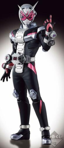 Kamen Rider ZI-O feat Heisei Legend vol.1 A prize SOFVICS Figure w//Tracking NEW