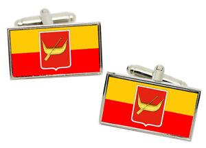 od-Poland-Flag-Cufflinks-in-Chrome-Gift-box