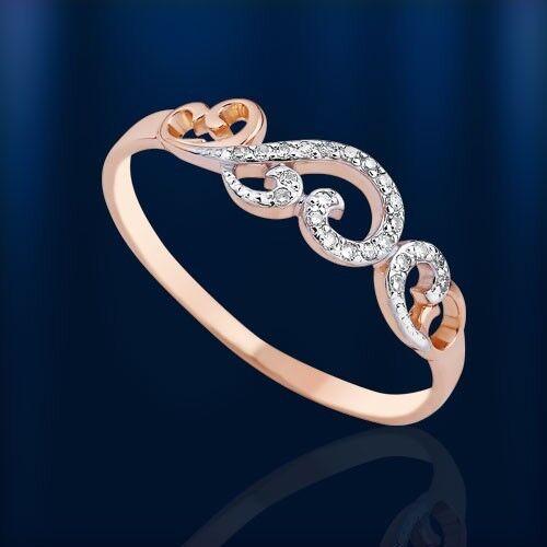 redgold goldring mit Diamanten Russisches pink gold 585 schönes Muster
