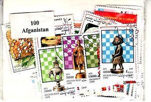 100-SELLOS-MATASELLADOS-AFGANISTAN-DIFERENTES