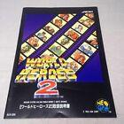 NEOGEO AES World Heroes 2 II JP Japan Snk. Clean & Work Fully