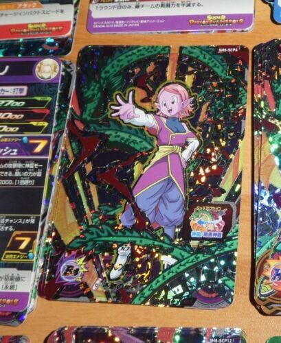 DRAGON BALL Z DBZ DBS HEROES CARD PRISM HOLO CARTE SH8-SCP6 CP SR DBH JAPAN **