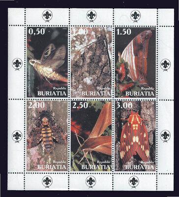 1998 - Lepidoptera Schmetterlinge & Motten 6 Briefmarke Blatt