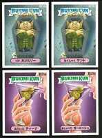 BUKIMI KUN Bonus 4 Card Set B1a B1b B2a B2b 2014 Japanese Garbage Pail Kids GPK