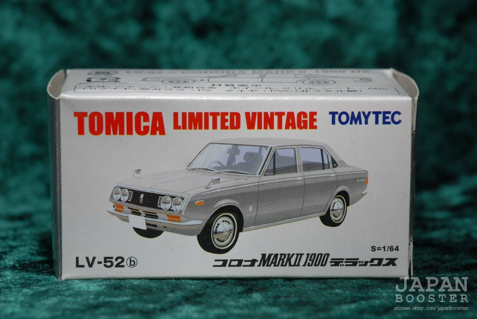 Tomytec Tomica Limited Vintage Corona Mark Ii 1900 Deluxe Lv 52b For Sale Online Ebay