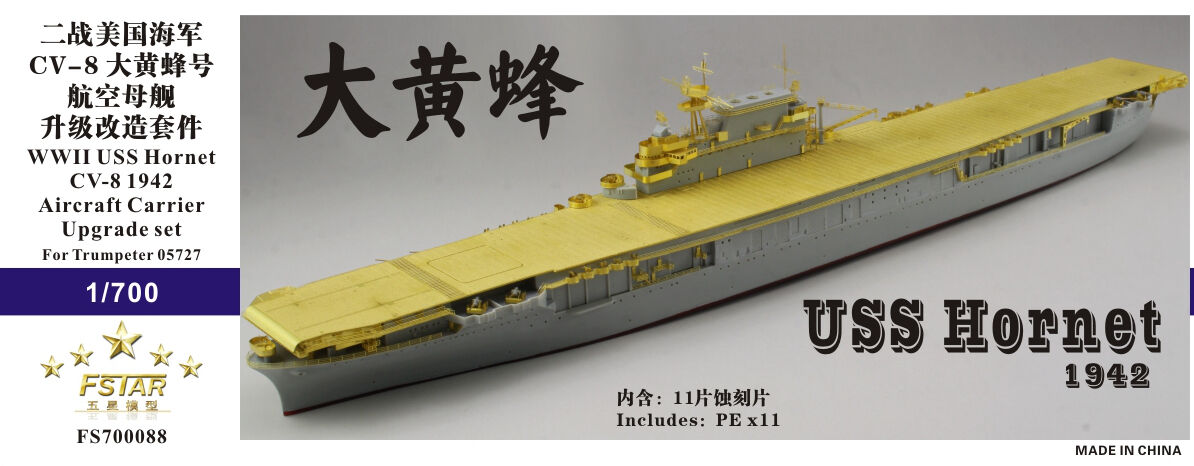 Five Star 1 700 700088 USS Hornet Aircraft Carrier Upgrade Set for Trumpeter