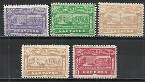 Nicaragua stamps 1932 YV Airmail 17-21 UNG(as issued) VF
