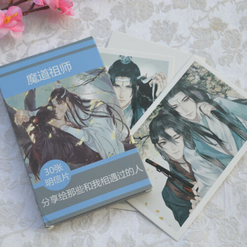 Grandmaster of Demonic Cultivation Lan Wangji Wei Wuxian BL Postcard Photo B
