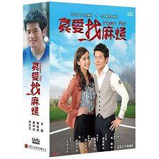 Inborn Pair (真愛找麻煩 / Taiwan 2011) TAIWAN TV DRAMA COMPLETE 14DVD