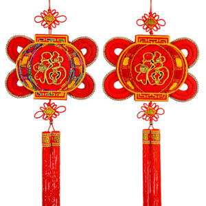 Blessing Red Big Knot Chinese New Year Hanging Decoration ...