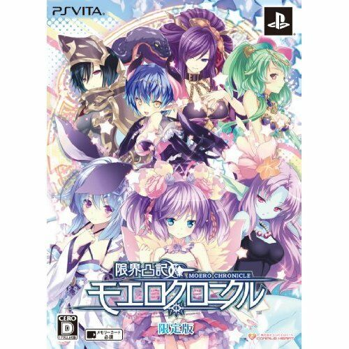 New PS PS PS Vita Moe Chronicle Limited Import Japan f0617c