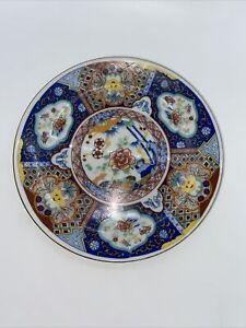 "Vintage Imari Ware 6 1/4"" Porcelain Plate Multicolor Floral Gold Rim Japan"