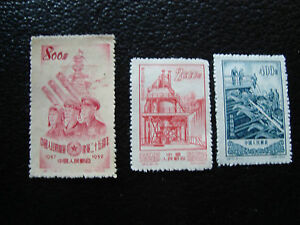 CHINE-timbre-yvert-et-tellier-n-951-1006-1023-nsg-A8-stamp-china