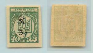 F7890 Skillful Manufacture Stamps Armenia 1922 5r On 40sh Ukraine Mint Overprint Fantasy Armenia