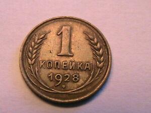 1928 Russia 1 Kopek Very Fine+ VF+ Original Toned USSR Soviet Union World Coin