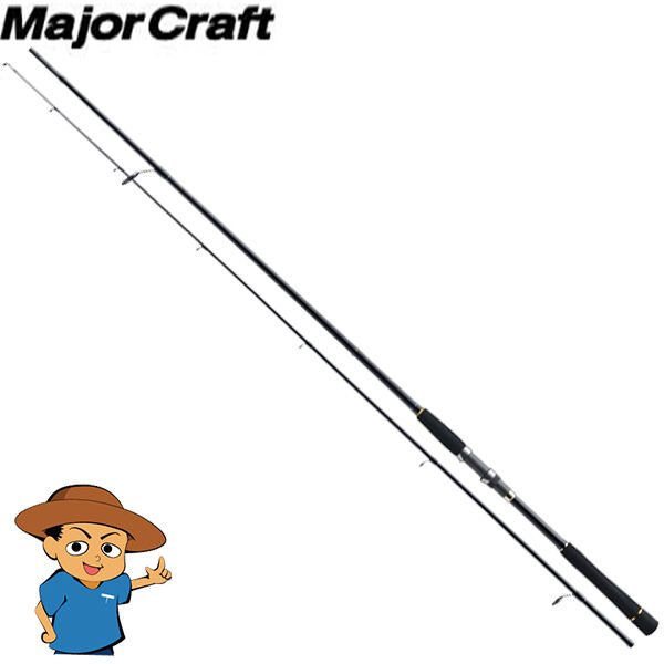 Major Craft FIRSTCAST rod FCS-1002M Medium 10' fishing spinning rod FIRSTCAST from JAPAN ca86e9