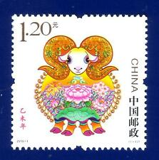 China 2015-1 Year of the Ram Lunar New Year Stamp MNH !