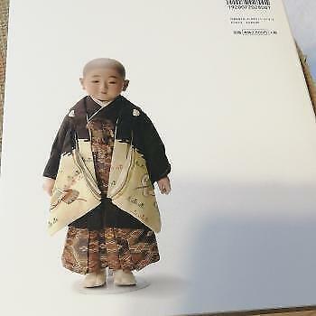 USED ICHIMATSU NINGYO Art Photo book ese Antique Bisque Porcelain Doll