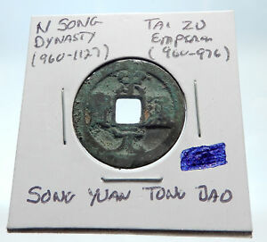 960AD-CHINESE-Northern-Song-Dynasty-Antique-TAI-ZU-Cash-Coin-of-CHINA-i75360