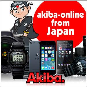 Akiba Global Market